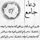 طالبة رضى الرحمن (@19788nnnc1) Twitter