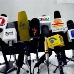 Afghanistan in Media