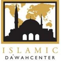 Save Islamic Center