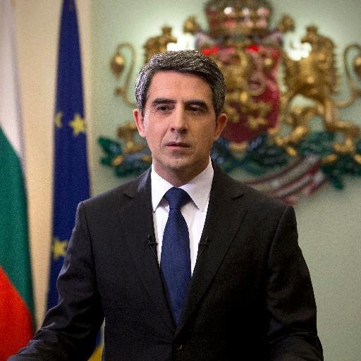 Bulgarian Presidency