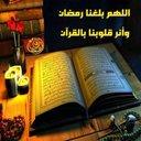 eslam Youssef (@01003646557xxxe) Twitter