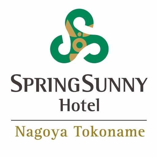スプリングサニーホテル名古屋常滑駅前【公式】