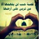 ابو عمر كردي (@0554583348) Twitter