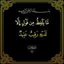 Salman Al-Mutairi (@0539cr) Twitter