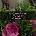 زهرة الحياة..... (@054_5550) Twitter