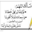 نوال صالح (@11noal34) Twitter