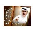 أهلاوي ملكي (@1385Af) Twitter