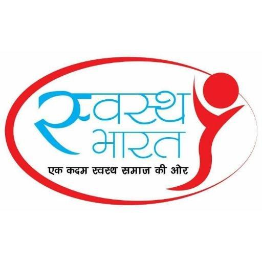 Image result for Swasthya Bharat