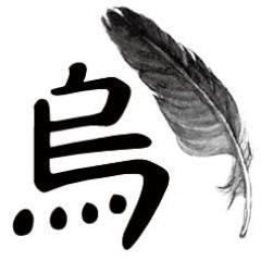 八咫烏の壺@最新刊『追憶の烏』&漫画版『烏は主を選ばない』②同時刊行!!