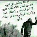 ayman (@0537083462aymn1) Twitter
