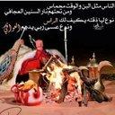 ابو عبدالله (@050_4736) Twitter