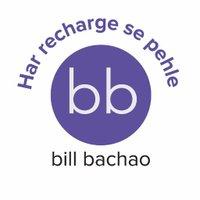 billbachao
