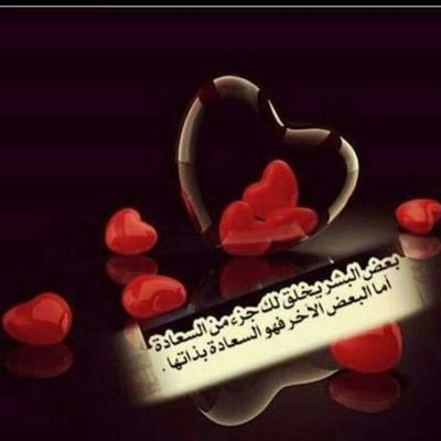 اللهم احفظلي امي Ebd986 Twitter