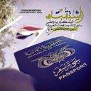 أبو مسفر (@0533856280n7) Twitter