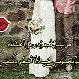 انت حبيب قلبي وحياتي Folahoby Twitter