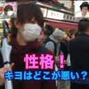 空 (@03180928Roy) Twitter