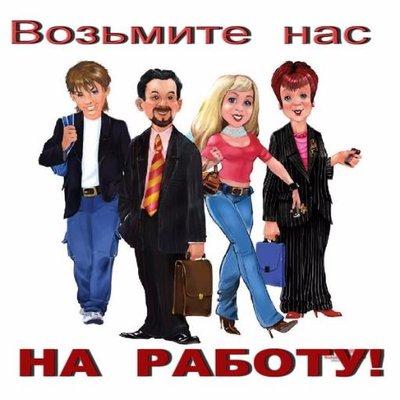 Работа для девушек варшава модельное агенство курганинск