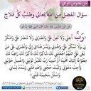 كمال أبو عبد الله (@01122006kamel) Twitter