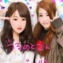 うるきち (@0246au) Twitter