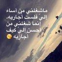 ~H~ (@056Myas) Twitter