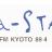 alpha station