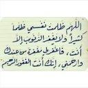 عبدالله  المنتشري (@14ittihadi) Twitter