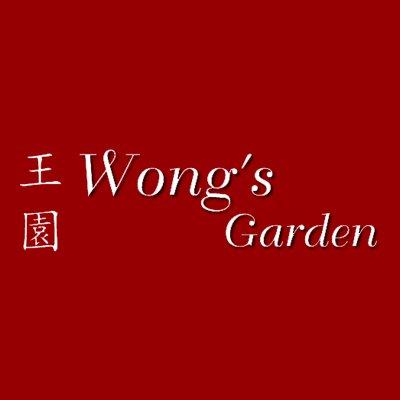 wongs garden - Wongs Garden