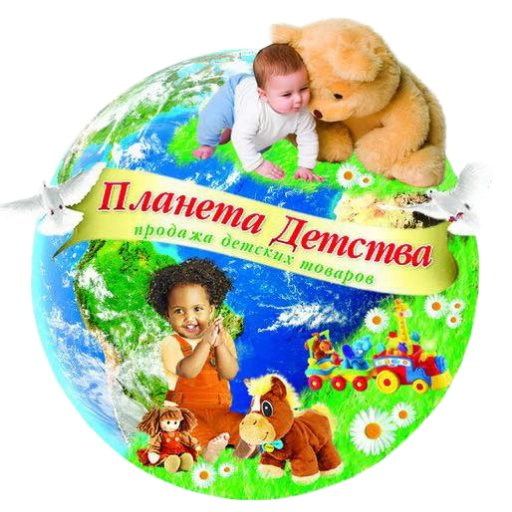 планета детства магазин инстаграм