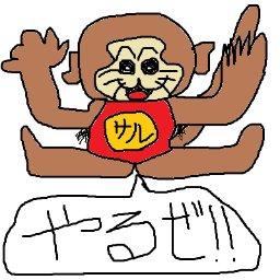 トレンディサル Trendysaru Twitter