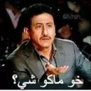 احمد العراقي (@0n5LEjAyOUN2kAs) Twitter