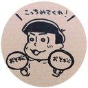 Oniichan121