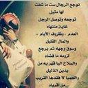 سلطان الزهيري (@01Vip9111) Twitter
