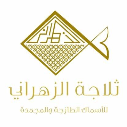 @alzahrani_cs