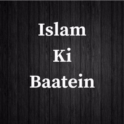 Islam Ki Baatein (@IslamKiBaatein) | Twitter