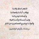 B_ alshe7i. (@22Nafla) Twitter