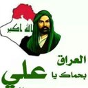 علي السوداني (@237wAli) Twitter