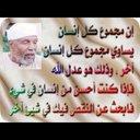 يارب فرجك... (@wahas2015) Twitter