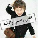 albasheriykazm (@1972Albasheryka) Twitter