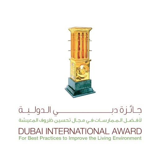 @DubaiIntlAward