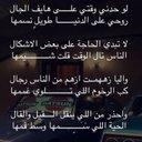 سعد القصيري (@0561357S) Twitter