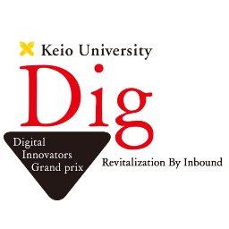 Dig5 第5回データビジネス創造コンテストのfacebookページはこちらです いいね をお願いいたします T Co Fg1tifwmsa