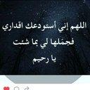 رولا (@05540fatimah711) Twitter