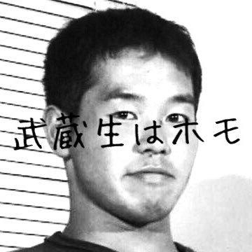 武蔵中学校高等学校淫夢同好会 o...