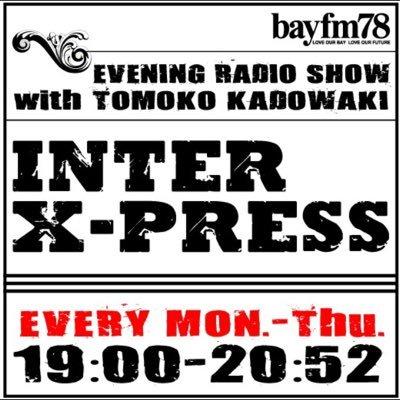 INTER X-PRESS