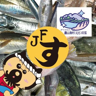平塚市漁業協同組合 (@jf_hiratsuka)   Twitter
