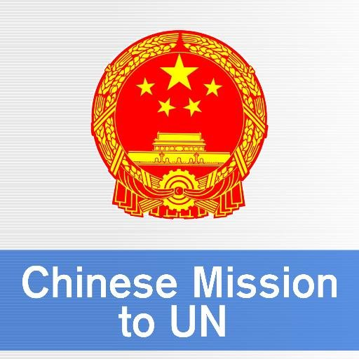 Chinese Mission to UN