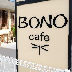 Bonocafe 今日のbono定食 鶏肉と茄子の甘辛炒め 野菜とマカロニサラダ 大根まびき菜おひたし ピーマンまるごと煮 昨日の天気予報では今日は晴れだったはずが 雨降りそうですが お待ちしています Bonocafe Ib T Co 0joqzd15ol