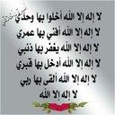 عاشقه الفردوس (@0534472765sha) Twitter