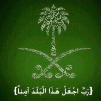 _islamcom