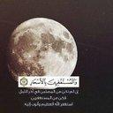 محمد (@1965_muhmmd) Twitter